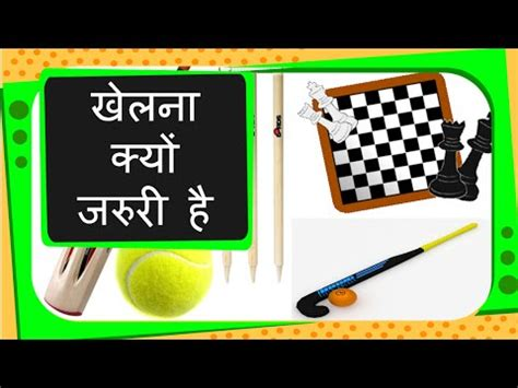 What Are Disadvantages of Playing Sports? Referencecom